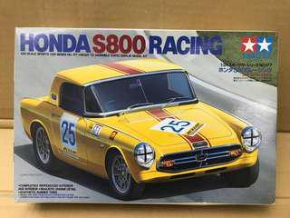 Made in Japan 1/24 Honda S800 Racing