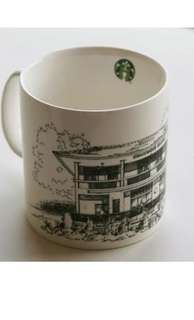WANTED WANTED Rochester Park starbucks mug