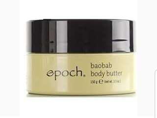 Baobab body butter!