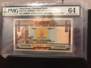 渣打銀行 屋仔一對 同字軌同號 C 99號 兩張一樣