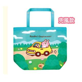 18 liters Kanahei cooler bag (Car trip design)