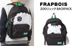 Frapbois Backpack