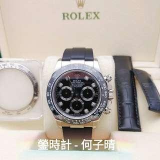 Rolex 116519  白金地通拿 黑面 鑽石字 全套齊 93%極新淨