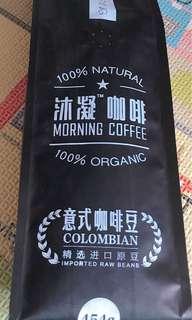 Coffee Bean - 意式咖啡豆(454g)