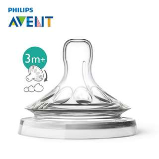 Philips Avent Natural Treats 3m+