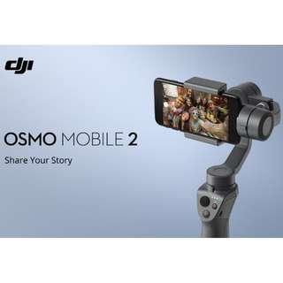 Phone Gimbal Rental: DJI Osmo Mobile 2