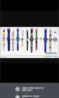 Swatch display box