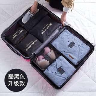 旅行收納袋1set7個 (四色)