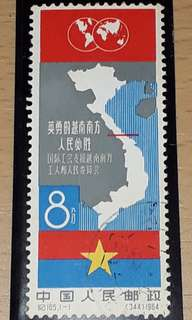Chain stamps used heroic people of South Vietnam
