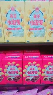 🚚 義美小泡芙 (2盒)❤