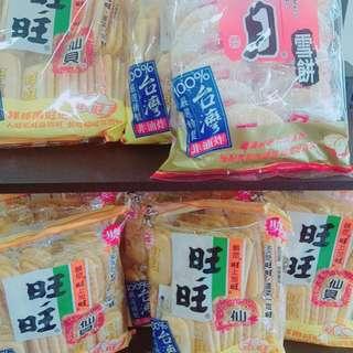 🚚 旺旺 / 雪餅 (2包)