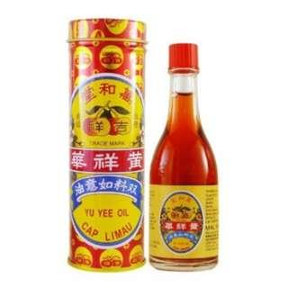Yu Yee Oil 吉祥牌如意油 48ml (Minyak Yu Yee Cap Limau)
