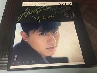 张杰 Jason Zhang 亲笔签名 - 那些和我们打过招呼的爱情 CD