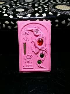 Kruba Baeng Pink Meat Salika Amulet (Rare)