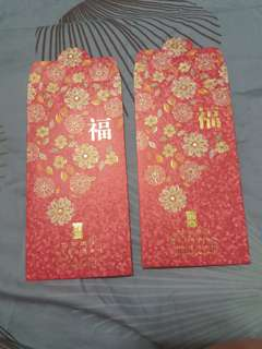 Red Packets - Mums Kitchen