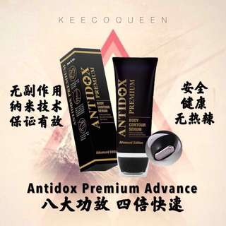 Antidox Premium Body Contour Serum