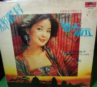 Teresa Teng LP