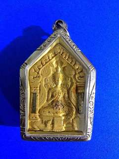 Phra Khun Paen Amulet Be2547 by Lp Thong Dum