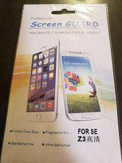 SONY Z3 Screen Protector