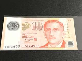 Portrait Series S$10 With Fancy Number 568 658