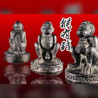 Ling Om 1st Batch Bucha