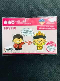 中國聯通 東南亞 8日 4G無限上網 香港 新加坡 馬來西亞 泰國 老撾 印尼 菲律賓 柬埔寨