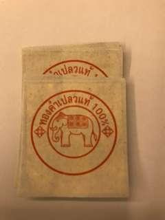 Elephant 100% gold foil