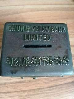 Vintage Chung Khiaw Bank Coin Bank