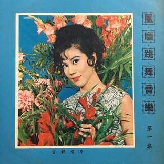 Chinese vinyl record Lp
