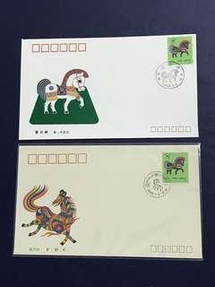 China Stamp- 1990 T146 A/B FDC