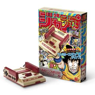 Nintendo Classic Mini Famicom Weekly Shonen Jump 50th Anniversary Version