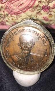 Thai amulet Lp toh be 2517