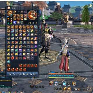 Blade and Soul TW BM account