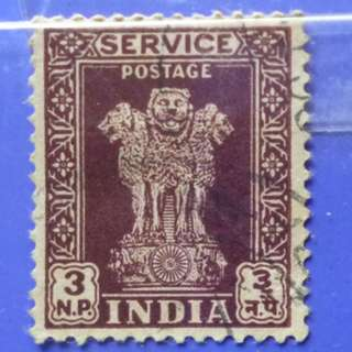 Stamp India 1958 Official Service Capital of Asoka Pillar 3 np