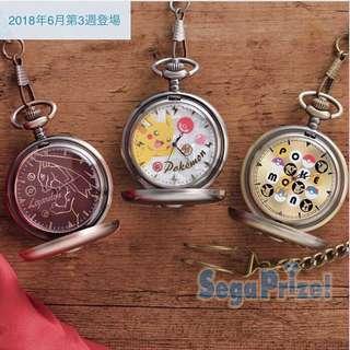 KOAOISORA 2018 Pokemon 寵物小精靈 比卡超 Sun & Moon - Premium Pocket Watch ポケットモンスター プレミアム懐中時計 景品懷錶 一套三款 (全新)