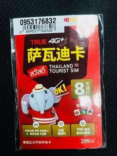 泰國電話卡 泰國最抵用 truemove 全泰國 8日4G無限上網卡送100 Baht電話費 泰國無限數據