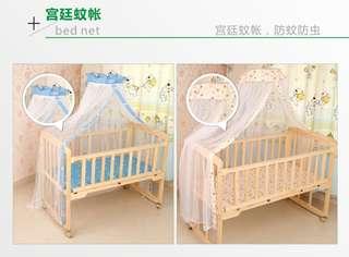 Baby Cot (katil bayi)