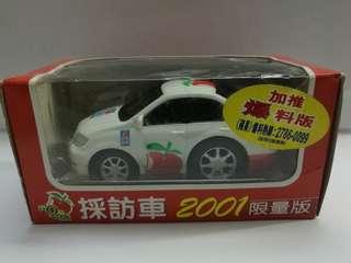 2001蘋果日報採訪車