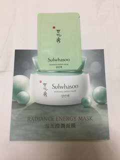 ($6包郵) 雪花秀雪玉瀅潤面膜4ml 一包Sulwhasoo radiance energy mask sample