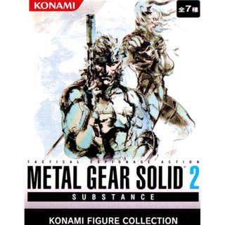 Konami Metal Gear Solid 2 ''Substance'' Trading Figure (set of 7)