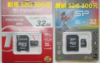 🚚 創見 廣穎  32G 記憶卡 均一價( 皆附轉卡 )
