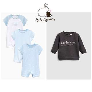 KIDS/ BABY - Romper/ Swear