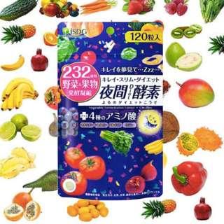 JAPAN COSME NO1 ISDG 232 ENZYME DIET SLIMMING NIGHT 120Tablt (BLUE)