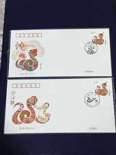 China Stamp 2013-1 A/B FDC