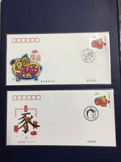 China Stamp-2007-1 A/B FDC