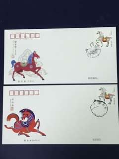 China Stamp- 2014-1 A/B FDC