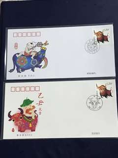 China Stamp- 2009-1 A/B FDC