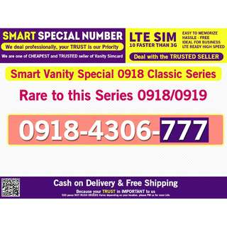 Smart Vanity Special Classic 0918 Number
