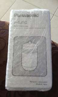 Panasonic purifier cartridge P-JRC6 (new)