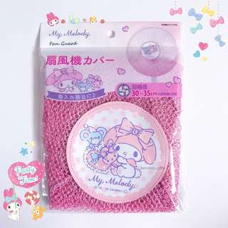 My Melody Electric Fan Cover